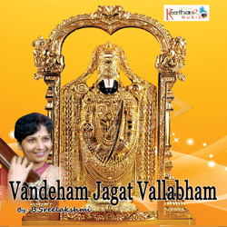 Vandeham Jagat Vallabham