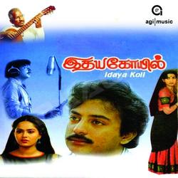 Idhaya Kovil