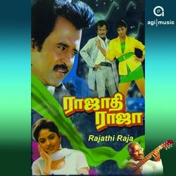 Rajadhi Raja (Old)