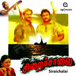 Siraichalai