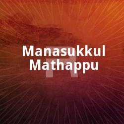 Manasukkul Mathappu