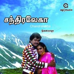 Chandralekha Movie Songs