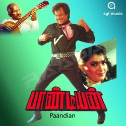 Pandian