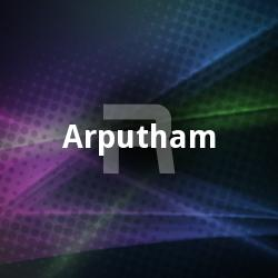 Arputham