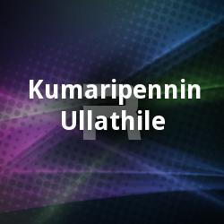 Kumaripennin Ullathile