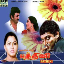 Pathini