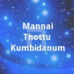 Mannai Thottu Kumbidanum