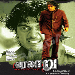 Varalaru (Godfather)