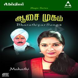 Aasai Mugam - (Album)