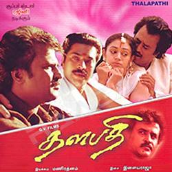 Thalapathi