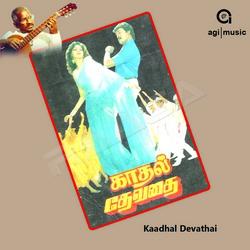 Kaadhal Devathai