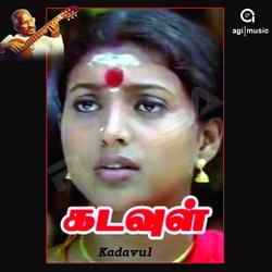 Kadavul
