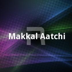 Makkal Aatchi