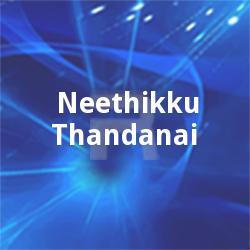 Neethikku Thandanai