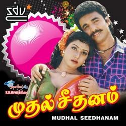 sethu mp3 songs free download 123musiq