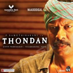 Thondan