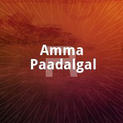 Amma Paadalgal
