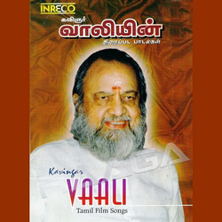 Kavingar Vaali Tamil Film Songs