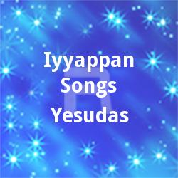 Iyyappan Songs - Yesudas