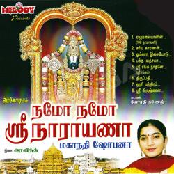 Namo Namo Sri Narayana