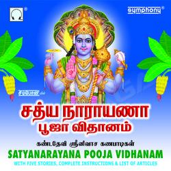 Sathaya Narayana Pooja Vithaanam