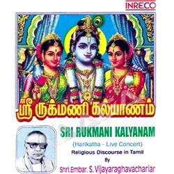 Sri Rukmani Kalyanam