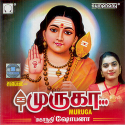 Muruga - Mahanadhi Shobana