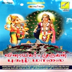 1008 sivan pottri in tamil pdf