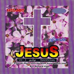 Jesus - Vol 4