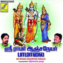Sri Ramar Anjaneyar Pamalai And Anjaneya Gayathri