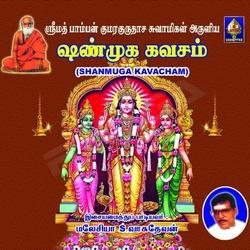 Shanmuga Kavacham (Pamban Swamigal)