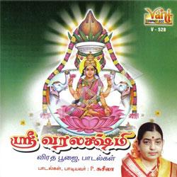 Sri Varalakshmi Viratha Poojai