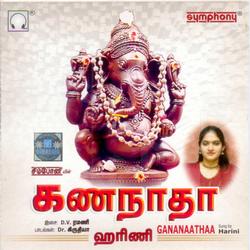 Gananaathaa