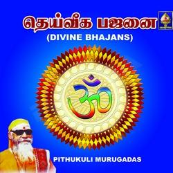 Divine Bhajans - Pithukuli Murugadas