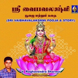 Sri Vaibhavalakshmi Pooja And Story