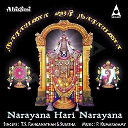 Narayana Hari Narayana