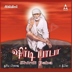 Shirdi Baba (Bhajan)