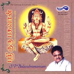 Sri Guru Bhagavan