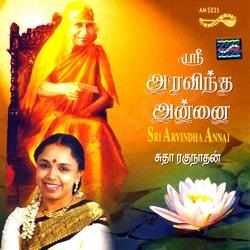 Sri Arvinda Annai