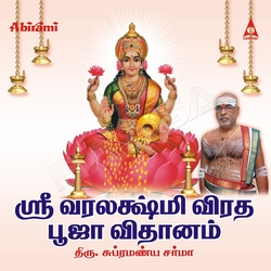 Sri Varalakshmi Viratha Pooja Vidanam