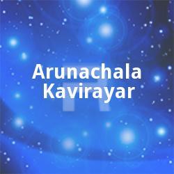 Arunachala Kavirayar