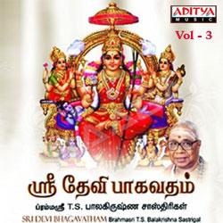Devi Bhagawatham -3