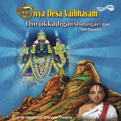 Divya Desa Vaibhavam - 07 Thirukkadigai (Sholingar)