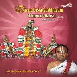 Divya Desa Vaibhavam - 10 Thiruvellarai