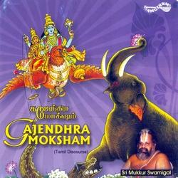 Gajendra Moksham (2010)