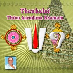 Thenkalai Thiru Aradhana Kramam