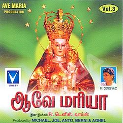 Ave Maria - Vol 3