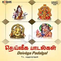 Deiveega Padalgal (TL. Maharajan)