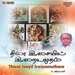 Thirai Isayil Iraiyamutham