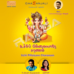 Uchi Pillaiyare Charanam